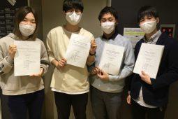 修士論文最終審査会(2021/2/1)